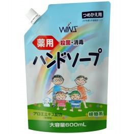 Семейное антибактериальное крем-мыло для рук